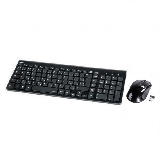 Hama set bezdrôtovej klávesnice a myši Trento, čierny